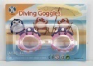 Очки для плавания, D0002/10078
