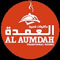 Alaumdah APK for Ubuntu