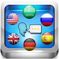 Free Offline Translate: Languages! APK for Windows 8