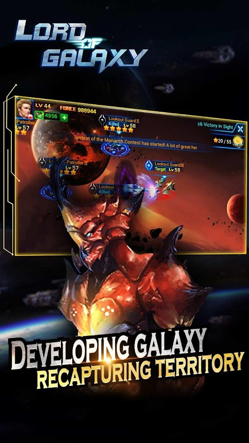 Lord of Galaxy Screenshot 2
