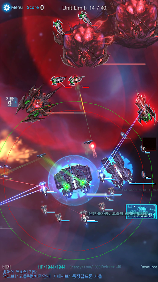 Star Raid Screenshot 2