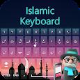 Islamic Arabic and English Keyboard: Arabic Keypad