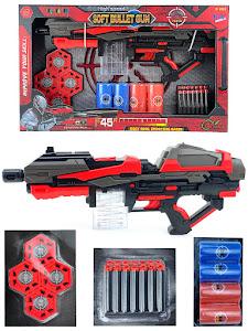 """Игровой набор серии """"Летние забавы"""", бластер со стрелами, FJ907"""