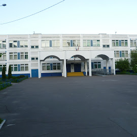 My Very First School (1990-1992), Moscow, Russia by My Photo - City,  Street & Park  Neighborhoods ( 1990 - 1992 )