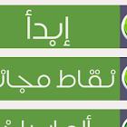 Islamic link 1.1
