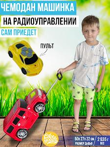 Чемодан, серии Like Goods, LG-12943