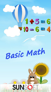 Basic Math - screenshot