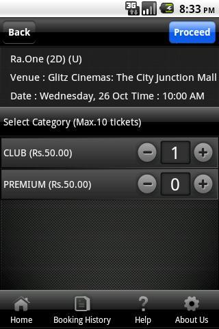 Glitz Cinemas screenshot 6