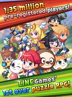 Game LINE Puzzle Friends APK for Kindle