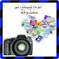 استرجاع فيديوهات و صور محذوفة for Lollipop - Android 5.0
