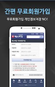 예스파일 - 영화,드라마,예능,만화,도서,웹툰 바로보기 이미지[2]