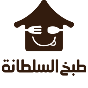 Download طبخ السلطانة For PC Windows and Mac