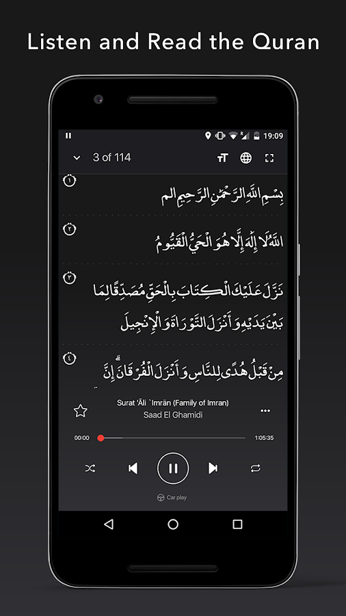 Quran Pro Muslim: MP3 Audio offline & Read Tafsir Screenshot 3