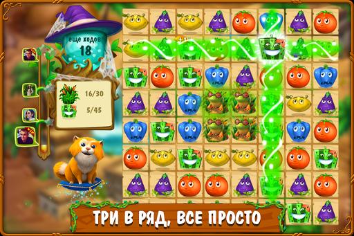 Магическая Кухня: три в ряд screenshot 4