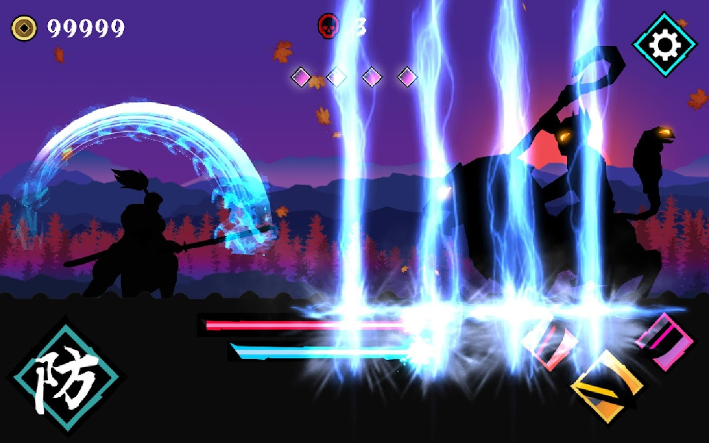 Samurai Devil Slasher Screenshot 8