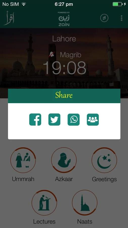 Iqra Islamic Portal Screenshot 6