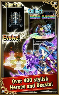 Brave Frontier apk screenshot