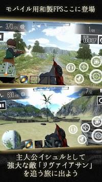 [Japanese-made miniature garden fps] dither Ted 2 apk screenshot