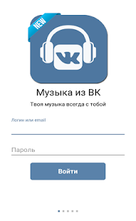 App ‮КВ еткатноКВ акызуМ ьтачакС APK for Windows Phone