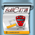 台鐵e訂通 APK for iPhone