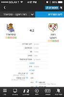 Screenshot of ספורט1 sport1