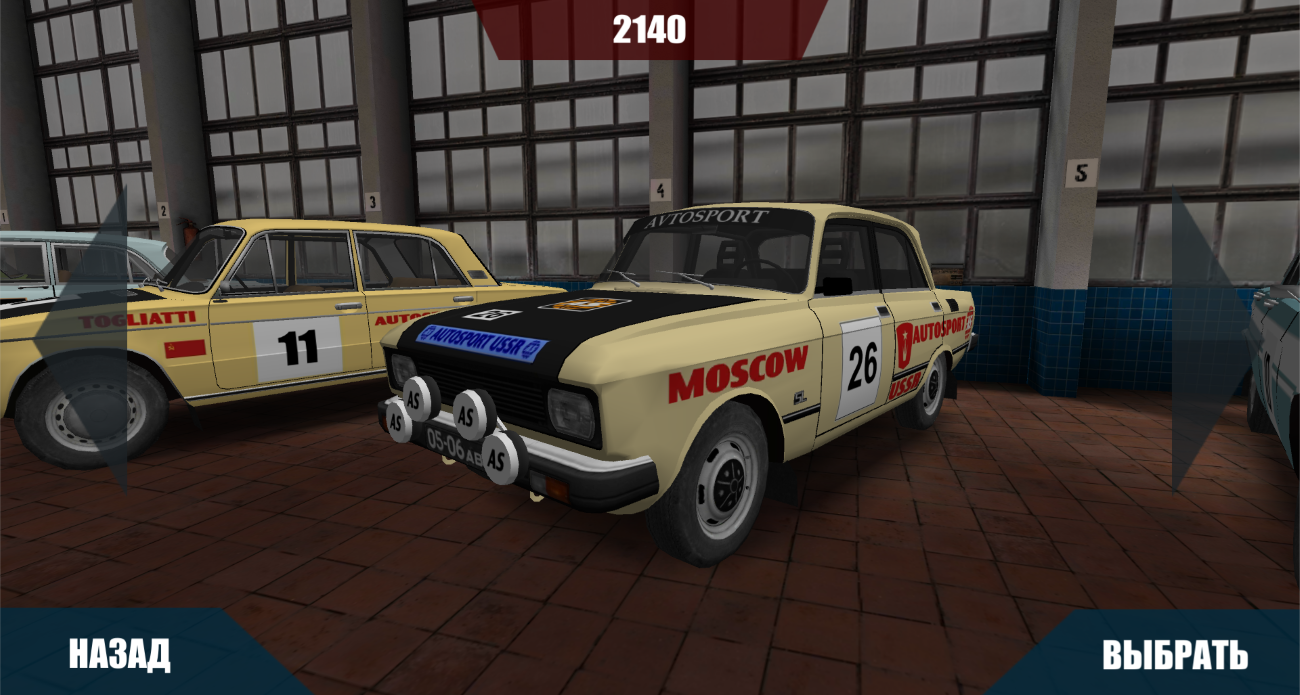 Soviet Rally Screenshot 0