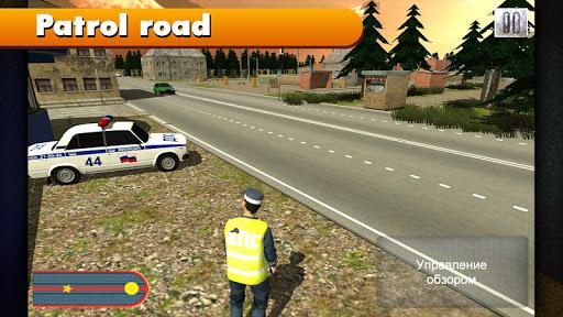 Simulator Russian Police - screenshot
