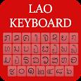 Izee Lao Keyboard