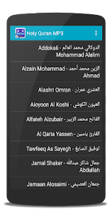 Top Quran Reciters - screenshot