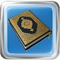 Al-Quran Juz 30 Complete APK for Blackberry