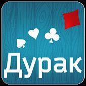 Game Дурак WiFi APK for Kindle