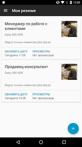 Поиск работы на Jobs.Day.Az screenshot 8