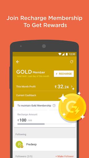 Mobile Balance Check&Recharge screenshot 8