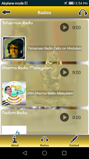 Tatvamasi Radio - screenshot