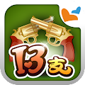 Game 十三支 神來也13支(Chinese Poker) APK for Windows Phone