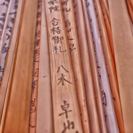 Japanese Sticks by Ferdinand Ludo - Artistic Objects Antiques ( caligraphy, archives, fushimi inari shrine, 100 years old, kyoto japan )