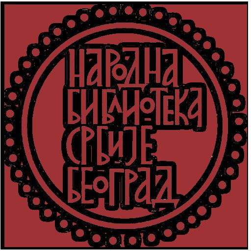 Android aplikacija Vodič kroz fondove Narodne biblioteke Srbije