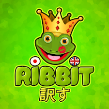 Ribbit Japanese To English