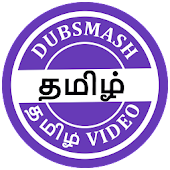 Tamil Dubsmash(Short Movies) icon