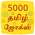Download 5000 Tamil Jokes APK for Android Kitkat