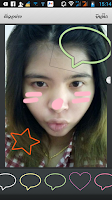 Screenshot of โปรแกรมแต่งรูปภาพ เขียนข้อความ