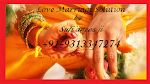 relationship spells by vashikaran guru sufi anees ji @ 9313347274