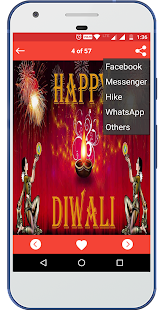 Diwali Gif APK for Kindle Fire