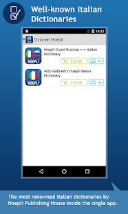 Hoepli Italian Dictionaries - screenshot