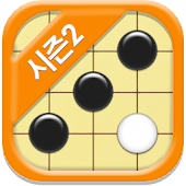 Download Gomoku+ APK on PC