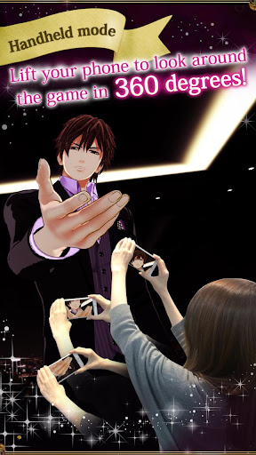 Intimate VR:Eisuke For PC