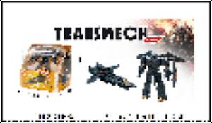 """Робот серии """"Город Игр"""" Трансформер S2 - Самолет, графит"""