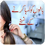 Hair care tips Urdu for Lollipop - Android 5.0