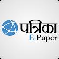 Patrika Epaper APK for Bluestacks