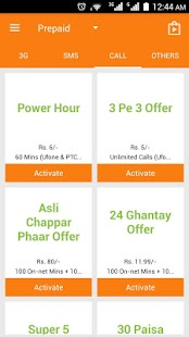 3G Packages for Ufone - screenshot
